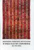 Amatorska twórczość artystyczna w kręgu kultury ziemiańskiej do 1945 roku