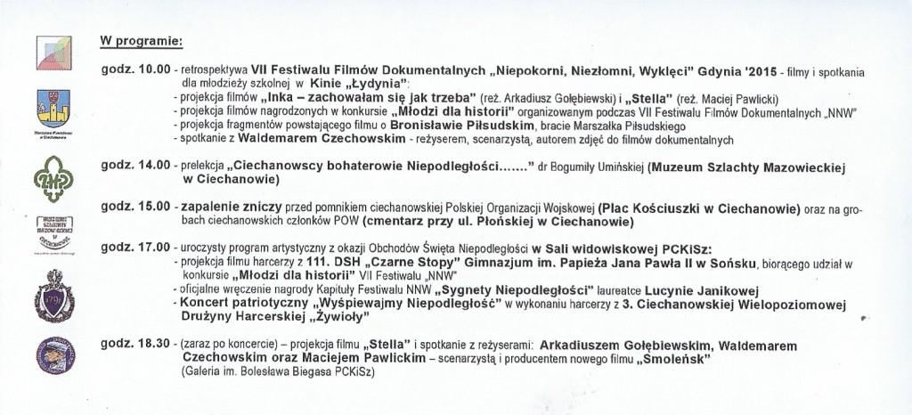 PhotoScan2